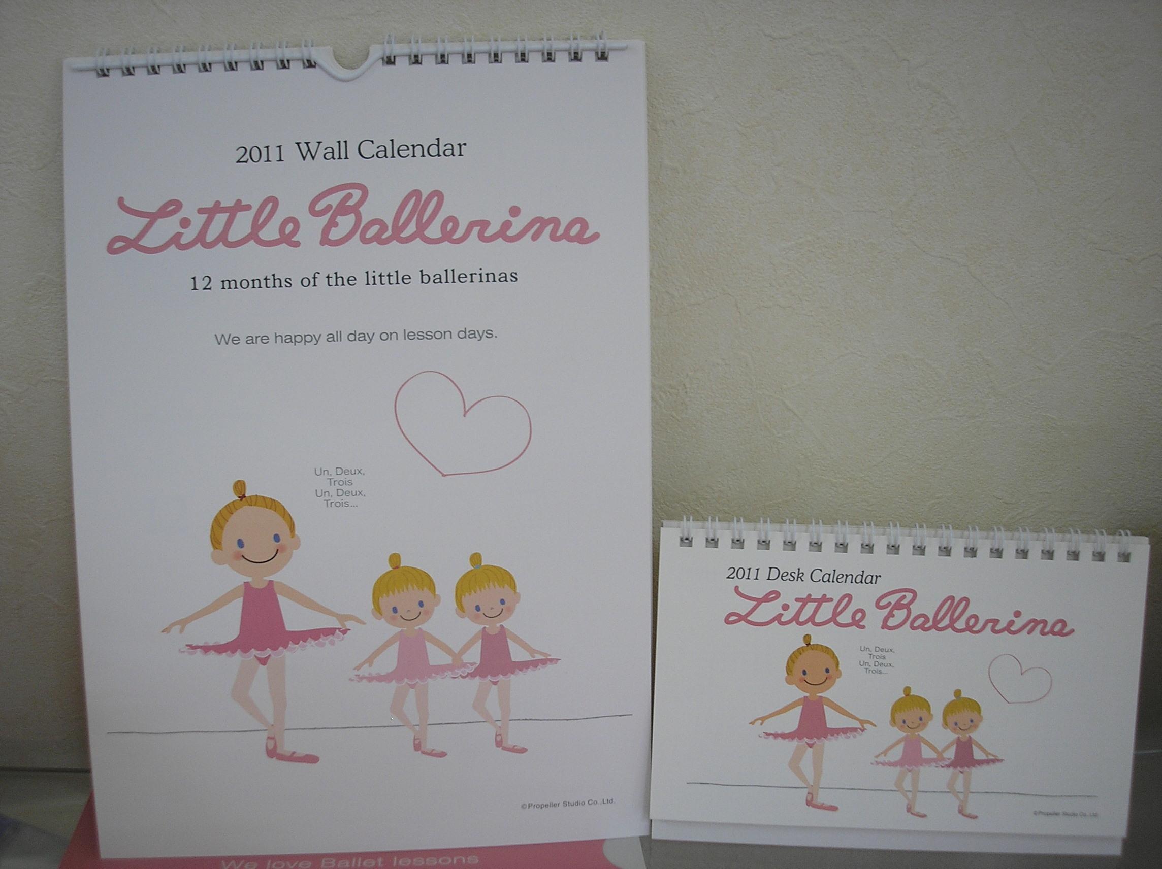 カレンダー2011.jpg