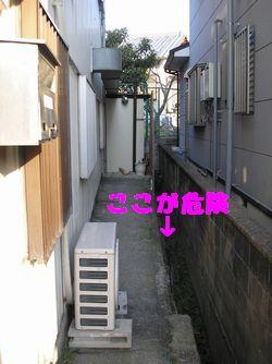 デインジャーゾーン・1.jpg